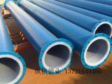 襯塑複合管,鋼襯塑複合管