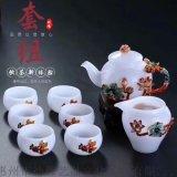 精美玉瓷茶具