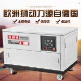 10kw静音汽油发电机组