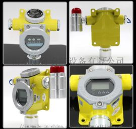 点型氯气气体泄漏超标报警设备 有毒气体报警探测器