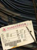供应邢钢10B21 优质冷镦钢 规格齐全