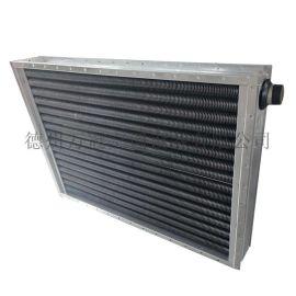 SRZ钢管钢片空气加热器 矿井加热器