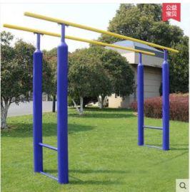 优质室外健身器材 双杠 单双杠 欢迎电联