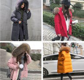 便宜棉衣低價清貨雜款女士羽絨服棉服韓版時尚面包服