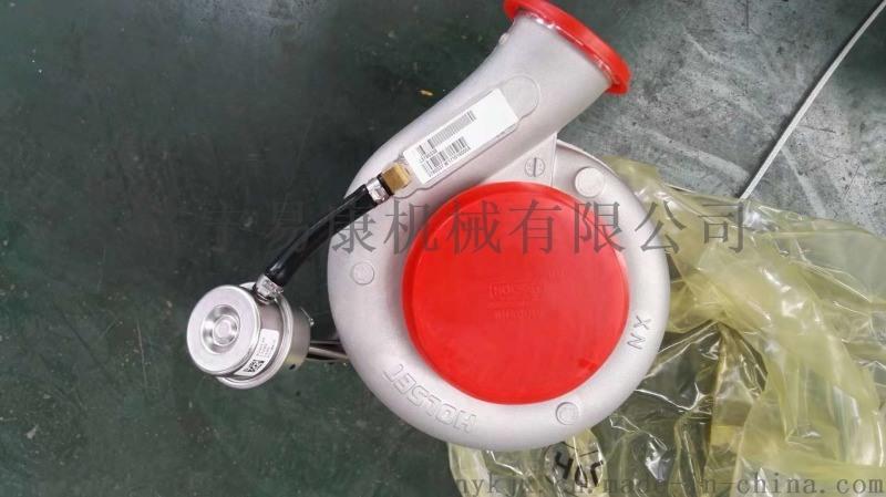 -8发动机涡轮增压器 6738-81-8190