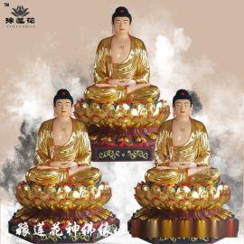 寺庙日月菩萨佛像 药师琉璃如来佛像 药师如来佛像