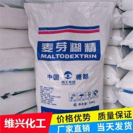 麦芽糊精 西王 食品用填充增稠剂 直销