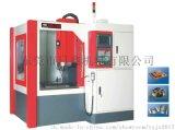 日鑫高速雕銑機RX-650