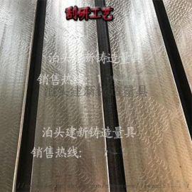 沧州地区精密仪器仪表件/铸铁平台平板/建新铸造量具