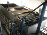 养殖污水固液分离气浮设备