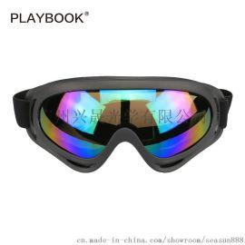 X400护目镜 防护风镜 防风沙抗冲击越野镜