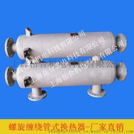 螺旋缠绕管壳式余热回收冷凝器