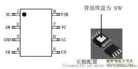 降压型DC40V输入转换器过电流保护编程输出线损