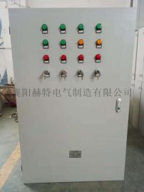 3CF双速防排烟风机、双电源消防风机控制箱
