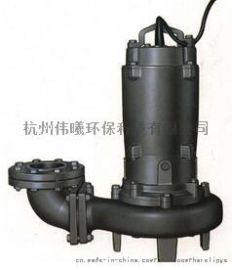 重载型CP潜污泵海源品牌川源品牌污水处理