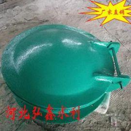 HDPE玻璃钢(复合材料)拍门 河北邢台厂家报价