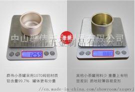 小罐茶包装 小罐茶铝罐 茶叶包装生产