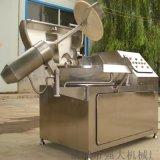 供应肉制品加工小型斩拌香肠加工设备 鸡肉斩拌机