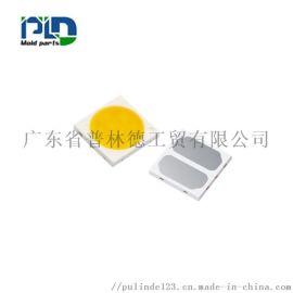 天電7070燈珠 大功率 高光效7-15W