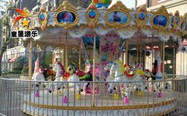 儿童游乐设备旋转木马童星厂家定制公园游乐设备