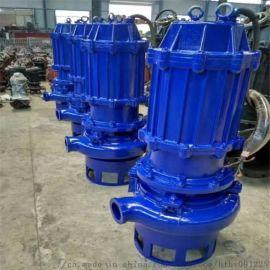 立式污水潜水泵潜污泵含搅拌轮