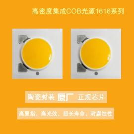 深圳COB1616单色光新款2019 COB光源