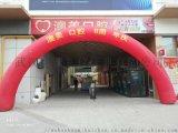 青山拱門出租出售氣球租賃