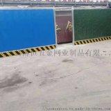 施工安全专用围挡A施工安全专用围挡厂家