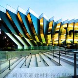 艺术铝单板厂家定制 铝单板幕墙