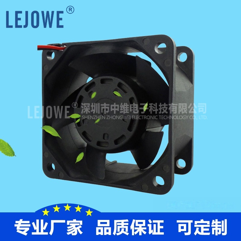 中維散熱風扇6038