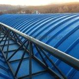 厂家直销玻璃钢集气罩 废水废气处理专用污水池盖板
