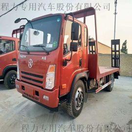 厂家直销国五大运蓝牌平板运输车