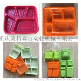 全自动吸塑机 食品系列机器 快餐盒吸塑机
