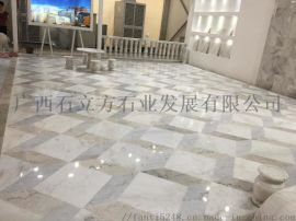 广西白大理石地板砖定制 广西大理石厂
