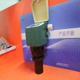 訂製超聲波液位控制系統