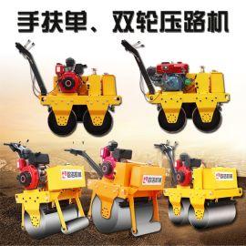 路面单轮压轮机 柴油振动小单轮压路机双钢轮压实机