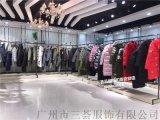 武汉太和品牌中高端成熟女装折扣货源