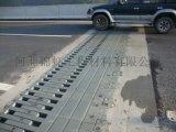GQF-D80桥梁伸缩缝 80型氯丁橡胶伸缩缝
