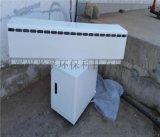 超声波喷雾消毒机  自动消毒设备