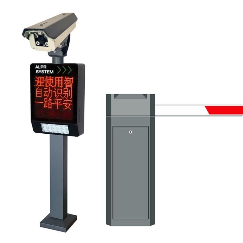 无人值守车牌识别系统满足多种付款方式厂家