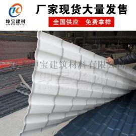 四川防腐隔热树脂瓦三层白底树脂瓦使用寿命30年