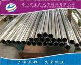 廣州不鏽鋼製品管,不鏽鋼製品管廠家