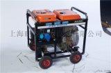 380伏8千瓦發電機配帶輪子