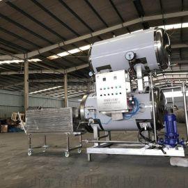 供应不锈钢 碳钢蒸汽或电加热杀菌锅