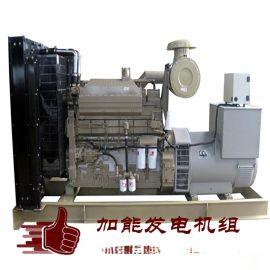 沃尔沃发电机组 东城柴油发电机组