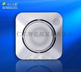 无线火灾报警器适合普遍安装 家用烟雾报警器