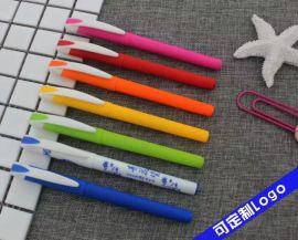 喷漆磨砂防滑中性笔定制生产广告签字笔