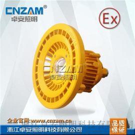LED免维护防爆灯ZBD101-II