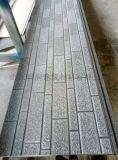 山東金屬雕花板性能好B1級防火,活動房,輕鋼別墅