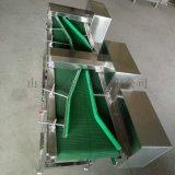 全自動雞胗十字網紋切花機不鏽鋼輸送帶魷魚切花機